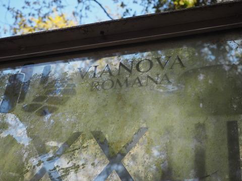 ポルト散歩(25)Peneda-Gerês 国立公園 ローマ時代のマイルストーン_c0212604_22305132.jpg