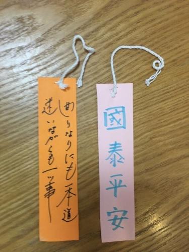 七夕に願いを込めて  火曜日夜教室_e0175020_15520910.jpg