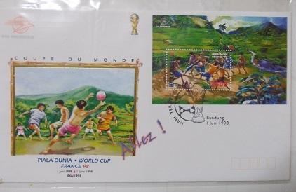 インドネシアの切手・初日カバー:サッカーワールドカップ 1998 フランス Piala Dunia France 98_a0054926_18195500.jpg