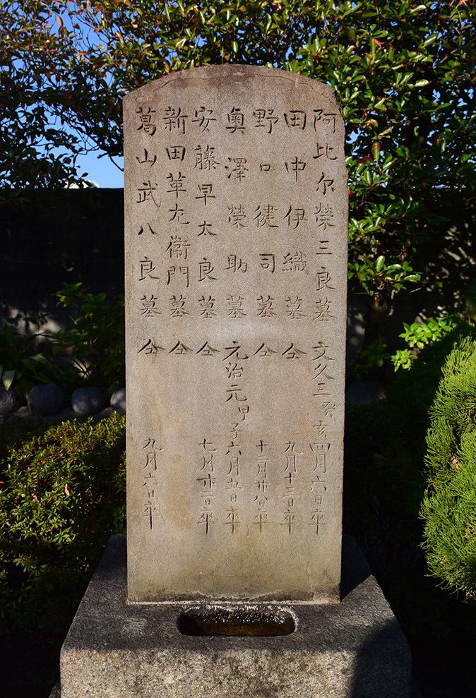 幕末京都逍遥 その102 「壬生寺(壬生塚)」_e0158128_19372622.jpg