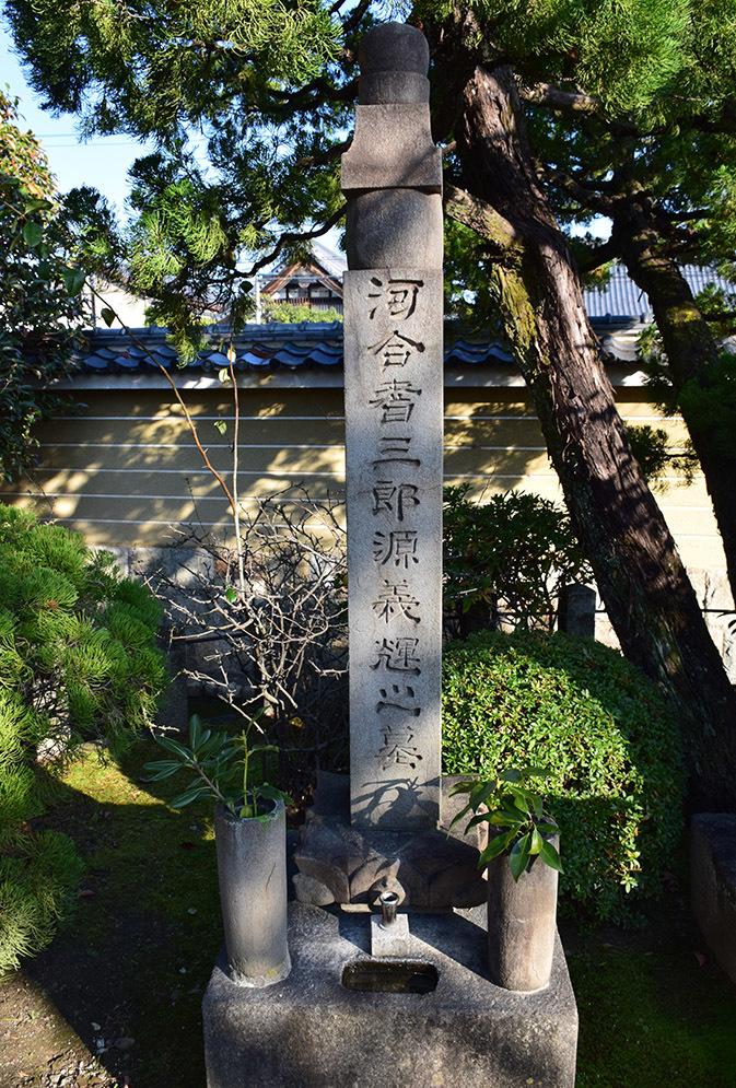幕末京都逍遥 その102 「壬生寺(壬生塚)」_e0158128_19384676.jpg