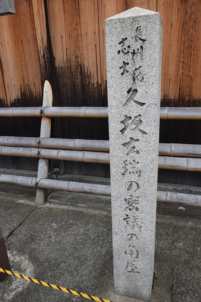 幕末京都逍遥 その106 「角屋(島原)」_e0158128_20170263.jpg