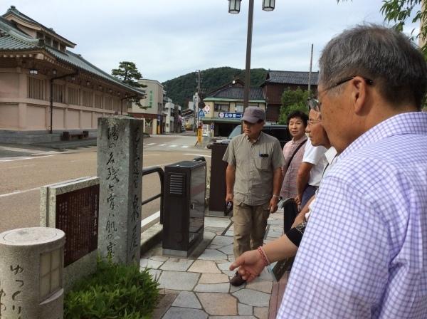栃木県からの「おくのほそ道」を訪ねての御客様_f0289632_06391712.jpg
