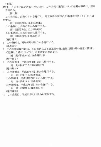 b0253941_19371345.jpg