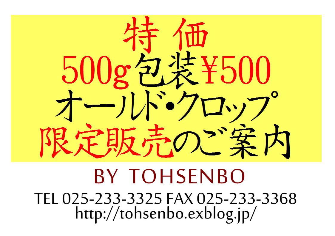 e0253571_21435451.jpeg