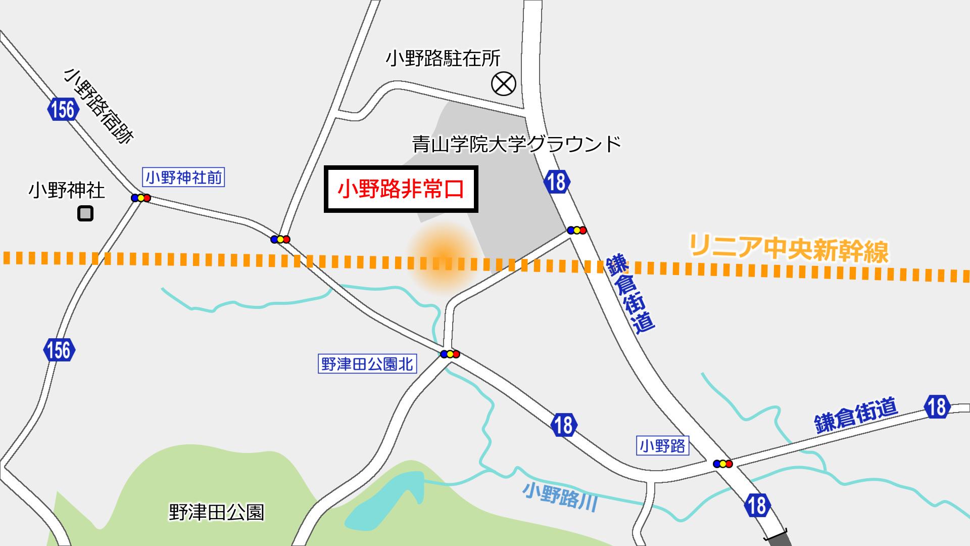 リニア中央新幹線 町田市小野路非常口に円形の構造物が出現?_a0332275_00595649.png