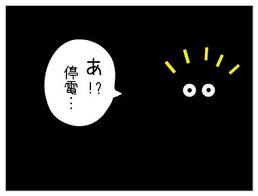 世界の手のひら返し ✿ bentoと暗闇晩ご飯♪_c0139375_12495635.png