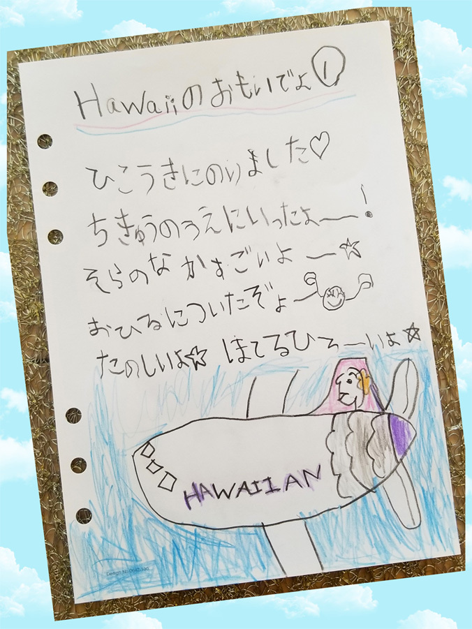 Hawaii…♡1♡_d0224894_13420994.jpg