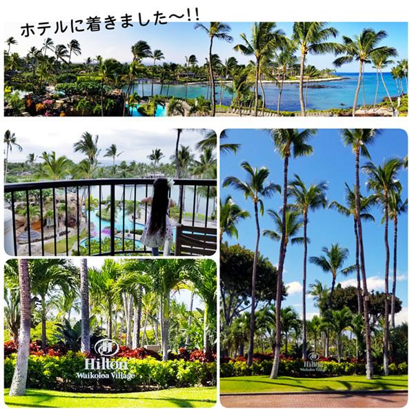 Hawaii…♡1♡_d0224894_13421380.jpg