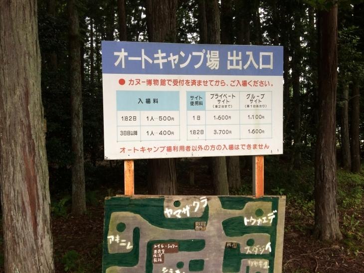 カヌーの里でカヤック体験!!_e0036217_17504648.jpg