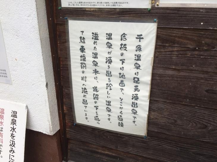 カヌーの里でカヤック体験!!_e0036217_17510961.jpg