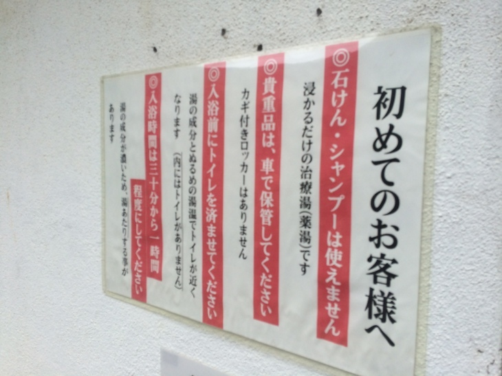 カヌーの里でカヤック体験!!_e0036217_17511365.jpg