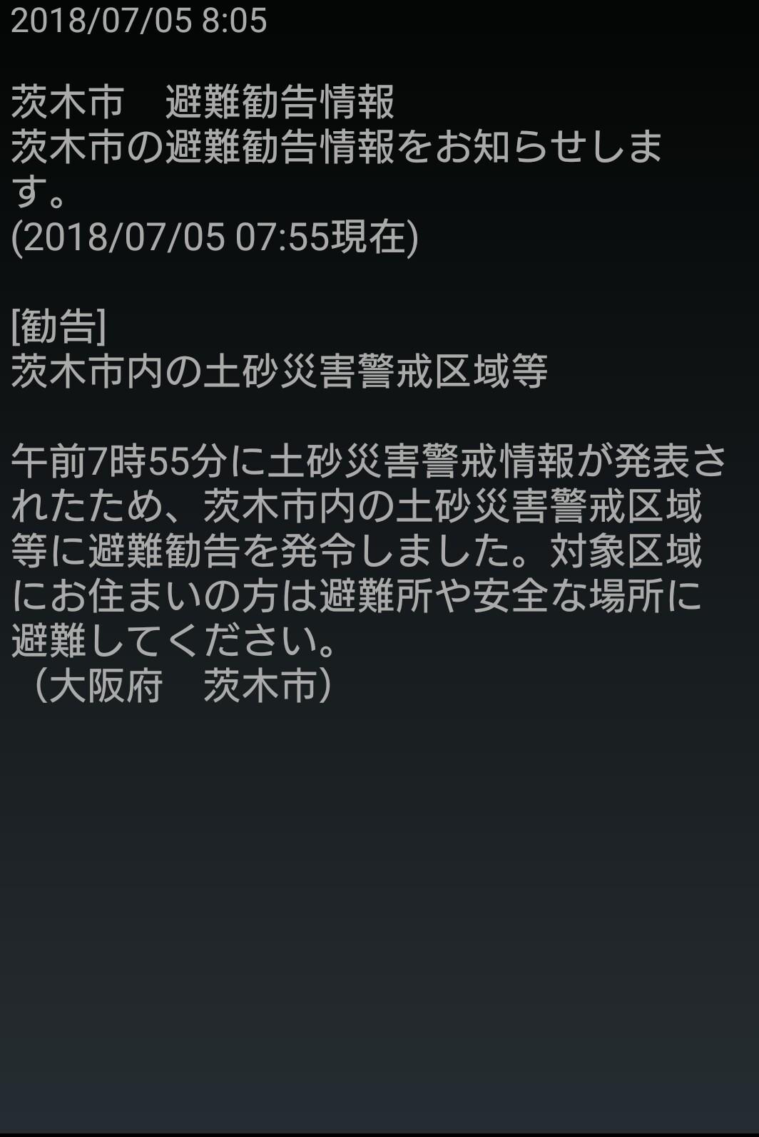 f0260120_10214072.jpg