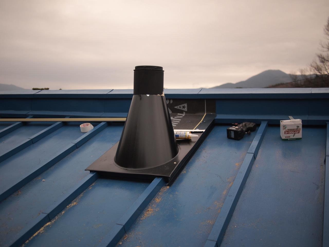 煙突設置。トタン屋根。_a0206732_15435859.jpg