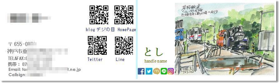 b0036638_21133172.jpg