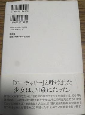 b0153550_19292600.jpg