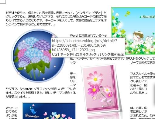 b0186959_11204563.jpg