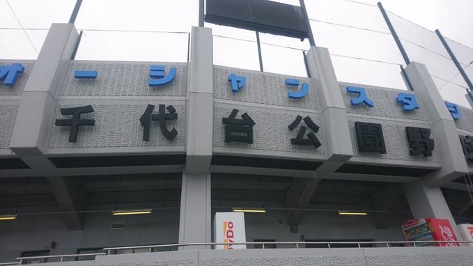 北海道日本ハムファイターズのトンキン投手_b0106766_14133551.jpg