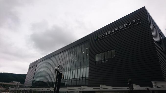 ラジェンドプラザ函館北斗_b0106766_235757.jpg