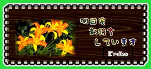 f0214467_09371234.jpg
