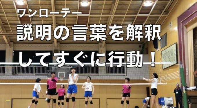 第2889話・・・バレー塾 in伊豆_c0000970_08562528.jpg