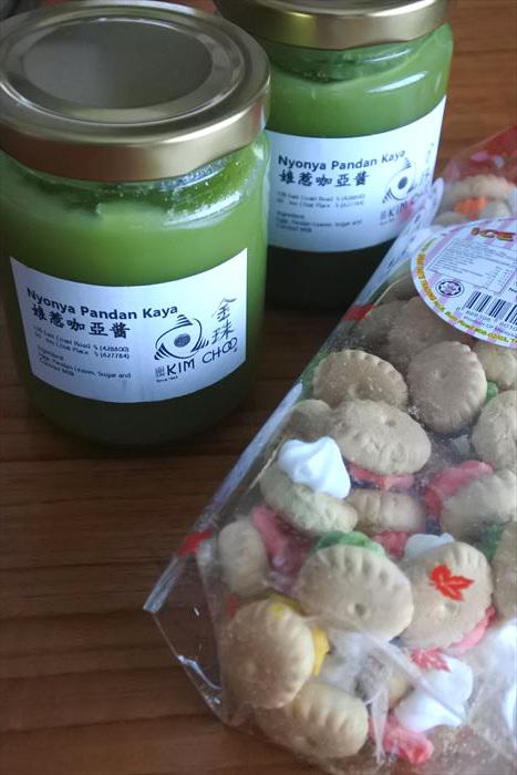 シンガポール土産、プラナカン関連やお菓子など_f0167281_13470661.jpg