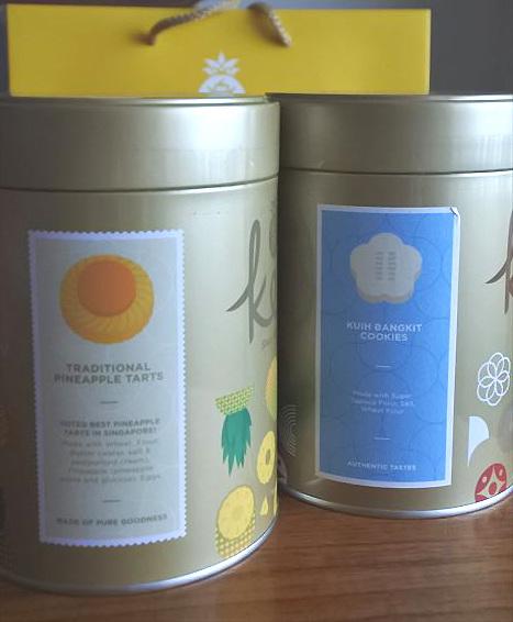 シンガポール土産、プラナカン関連やお菓子など_f0167281_13485658.jpg