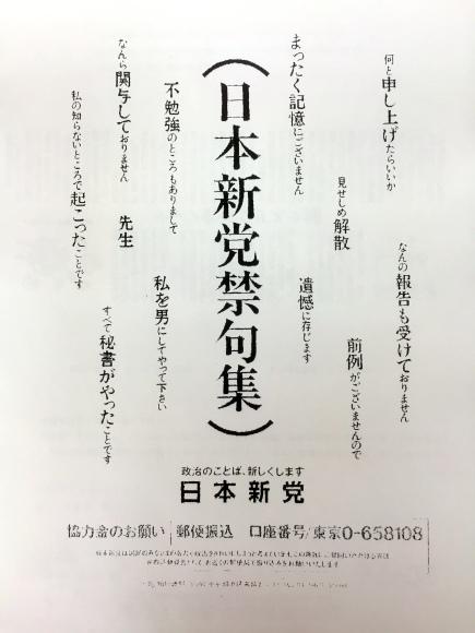 b0301101_00350580.jpg