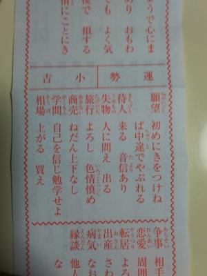 b0040606_21432957.jpg