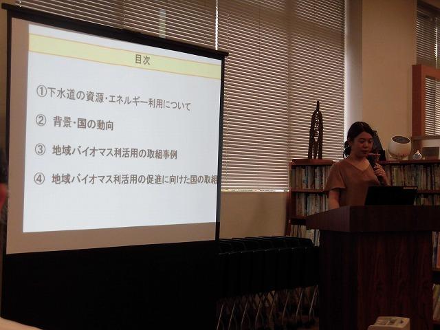 今年は富士市の下水処理場に注目! 「下水道施設における地域バイオマスの資源・エネルギー利用」研究会に参加して_f0141310_06492846.jpg