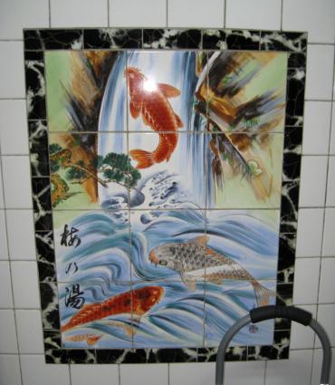 ラビュー銭湯!北千住駅前の「梅の湯」は、下町風情が残るあったか~いっお風呂でした。_e0120614_14325081.jpg