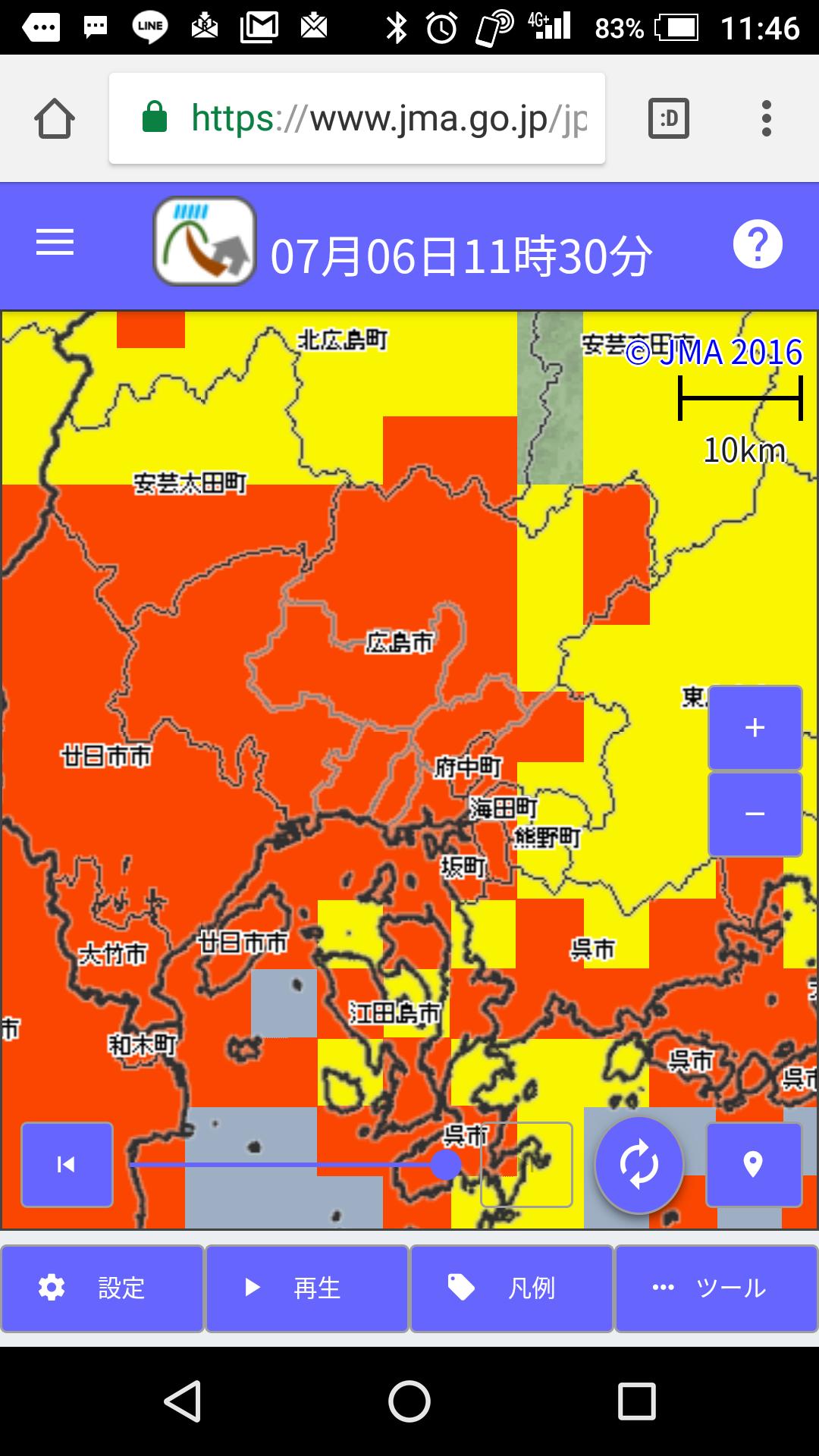 広島など各地で特別警報級豪雨≪随時更新≫_e0094315_11483000.png
