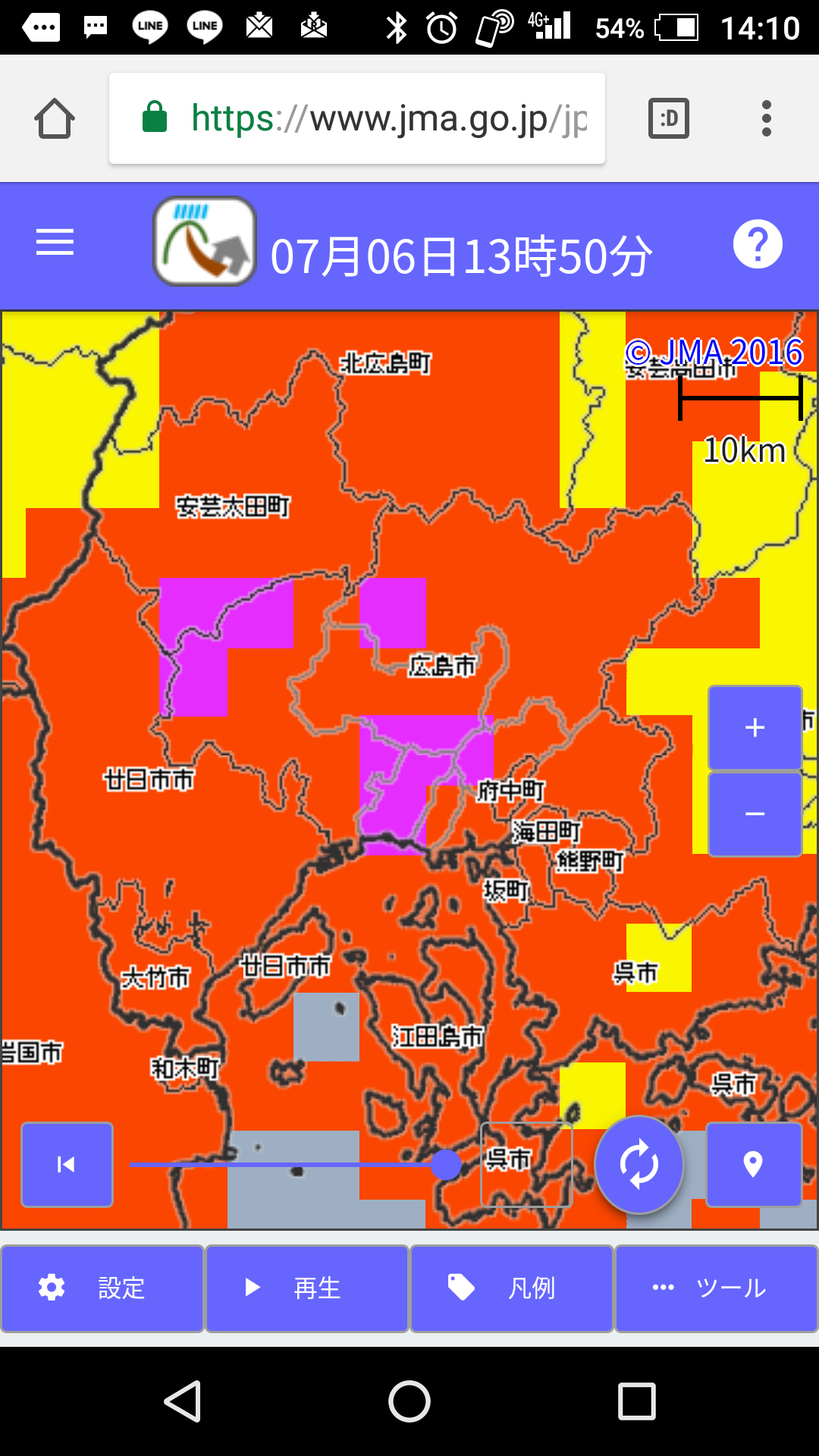 広島など各地で特別警報級豪雨≪随時更新≫_e0094315_14144330.png