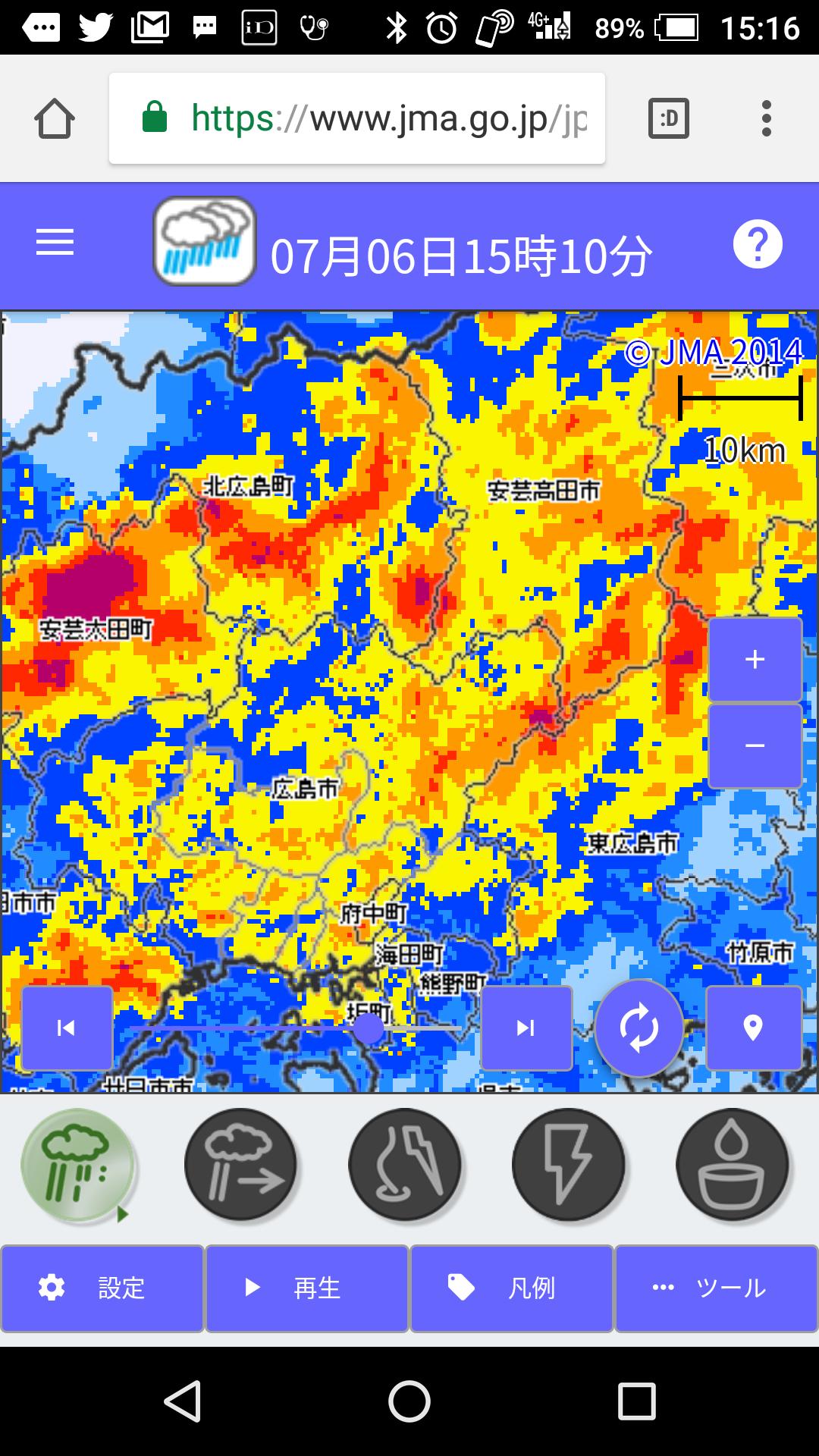 広島など各地で特別警報級豪雨≪随時更新≫_e0094315_15170562.png