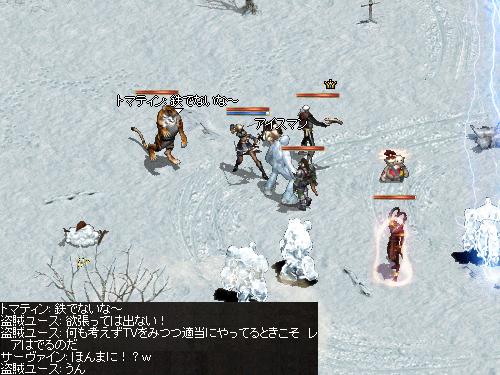 b0056117_05413660.jpg