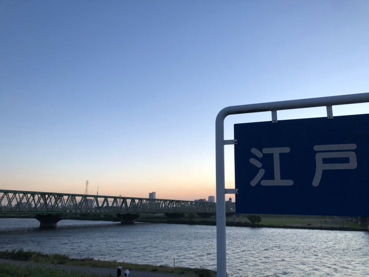 四国は大雨中‼️ 香川でこんだけ降ってる_b0297818_23260291.jpg