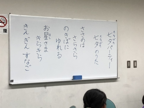 大雨警報の中での七夕パーティー_e0175020_18530861.jpeg