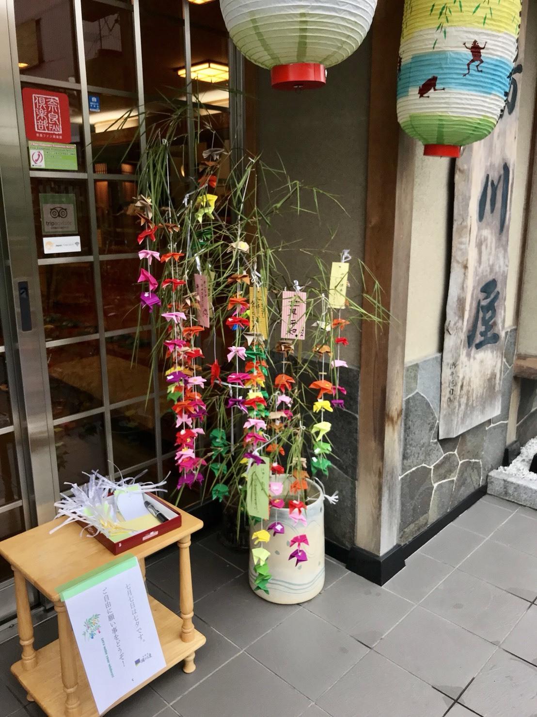 今年も笹飾りを作りました!_e0154524_16562537.jpg
