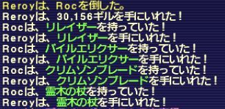 b0020827_01093581.jpg