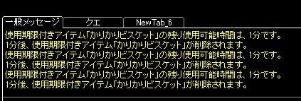 d0067837_00404548.jpg
