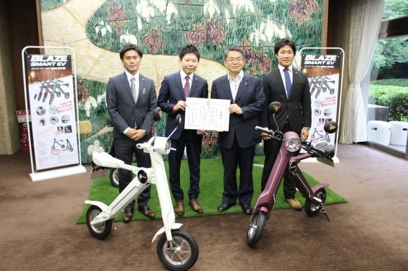 BLAZE SMART EV 愛知県寄贈式について_b0198839_10103836.jpg