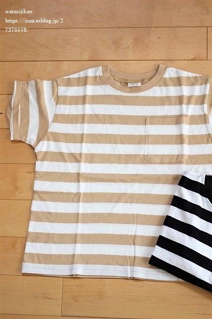 saleで子供服を買う_e0214646_21015201.jpg