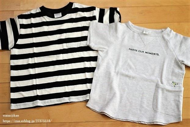saleで子供服を買う_e0214646_21034593.jpg