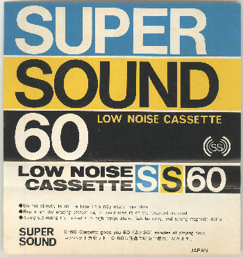 SUPER SOUND LN_f0232256_13551048.jpg