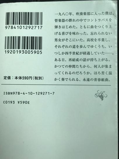 a0034066_14581612.jpg