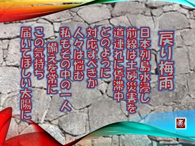 f0214467_07131836.jpg