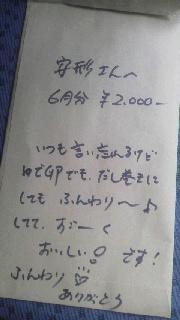 c0168770_1551101.jpg