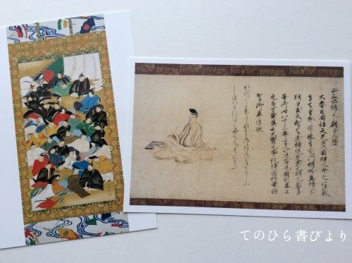 出光美術館「歌仙と古筆」展→「はらぺこあおむしカフェ」_d0285885_14265066.jpeg