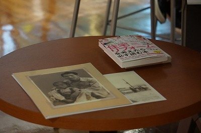J:COM 横浜人図鑑に二宮社長が出演します!_e0190287_19420366.jpg