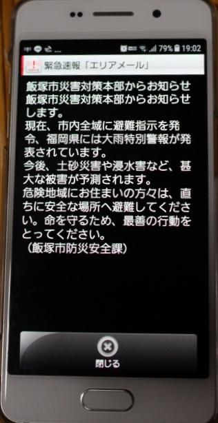a0335493_22124825.jpg